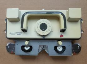 SK-700 № 736013 14