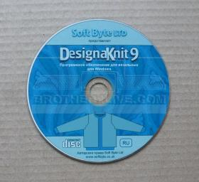 DK-9W
