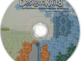 DK-8_04