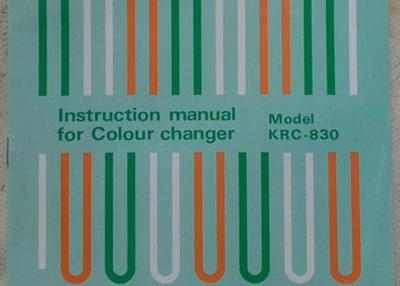 Сменщик цвета KRC-830