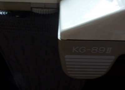 Робот KG-89II (№ F 2197149)